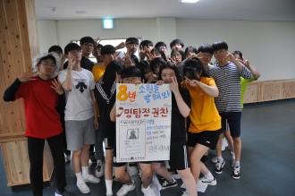 2018. 05. 30 ~ 06. 01 해남고등학교