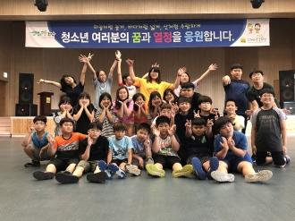 2018. 08. 28 ~ 08. 29 현산초등학교