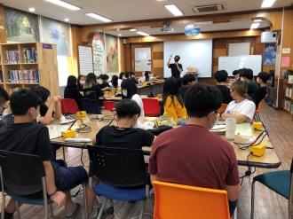 2021. 7. 14. 찾아가는 수련활동(성지송학중학교)