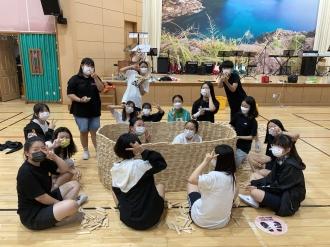 2021. 7. 6. 찾아가는 수련활동(고흥여자중학교)